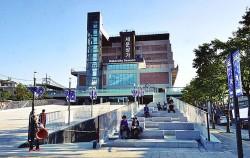 생겼다 서울, 다시 세운!