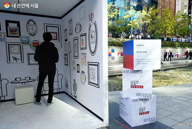 라이프업 테마 부스 `White Cube(화이트 큐브)`에선 시민이 폐섬유 캔버스에 직접 그린 작품을 전시한다. ⓒ변경희