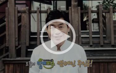[영상] 이연복 셰프, 걸어서 출근하니...