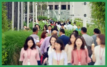 걷는 것도 `그뤠잇`하게...서울로 걷기축제