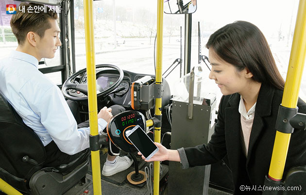 대중교통을 이용하면 연말 소득공제를 받을 수 있다.ⓒ뉴시스