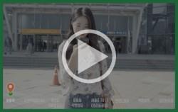[영상] 가을 걷고 싶은 거리 `서울로7017`