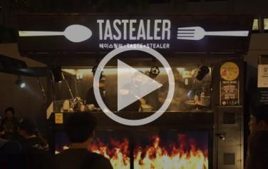 [영상] 백종원도 인정한 '푸드트럭 맛집'