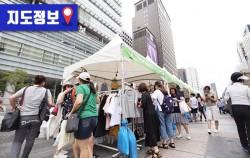 청계광장서 '지하도상가 프리마켓' 21~22일