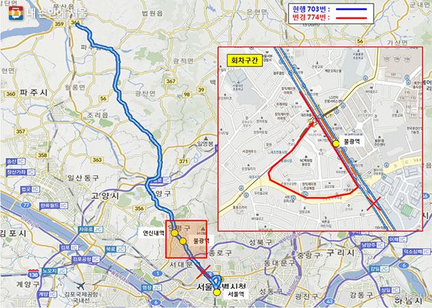 장거리 버스노선 조정 사례. 10월 말, 종점을 서울역에서 불광역으로 변경하고 노선번호를 703번에서 774번으로 변경한다 ⓒ서울시