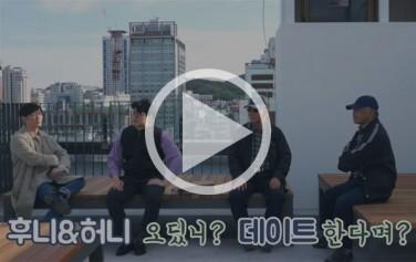 [영상] 덕후천국 `세운상가`에서 브로맨스 터진 썰