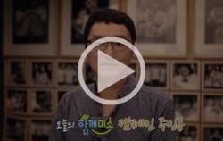 [영상] 조세현 `파란하늘 풍경사진 찍으려면`