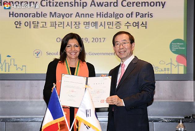 박원순 서울시장이 안 이달고 파리시장에게 명예시민증을 수여했다.
