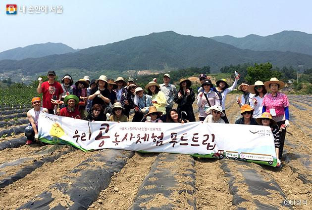 `우리 콩 농사체험 푸드 트립` 참가자들 ⓒ이성식