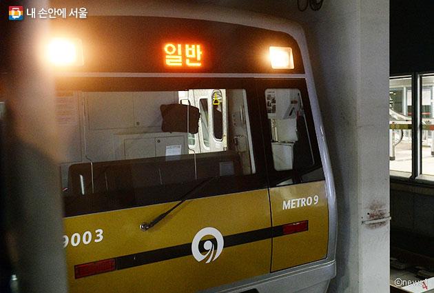 많은 시민들이 이용하는 인기 지하철 노선 9호선ⓒnews1