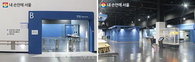 2층 B전시실은 `연결`(뇌과학·우주·수학) 테마로 꾸며졌다. ⓒ변경희