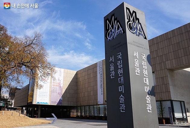`2018 평창 동계올림픽대회 예술포스터 전`이 열리고 있는 국립현대미술관 서울관 ⓒ최은주