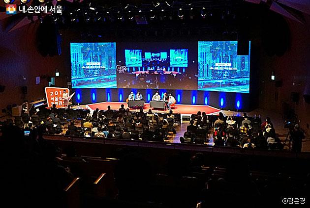 유익한 강연과 즐거움이 가득했던 2017 서울 소통 컨퍼런스 ⓒ김윤경
