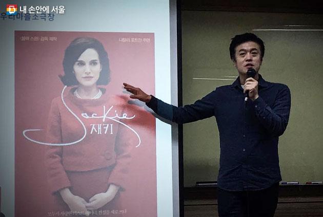 동작도서관에서 지난달 있었던 영화 `재키` 상영회. 영화 관람 후에 이송희일 감독이 시민들의 영화 이해를 돕는 친절한 해설을 들려줬다