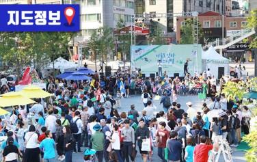 지난 5월 만리동에서 진행된 서울로잇다 페스티벌