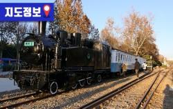 경춘선숲길공원의 마스코트 `협궤열차`ⓒ박분