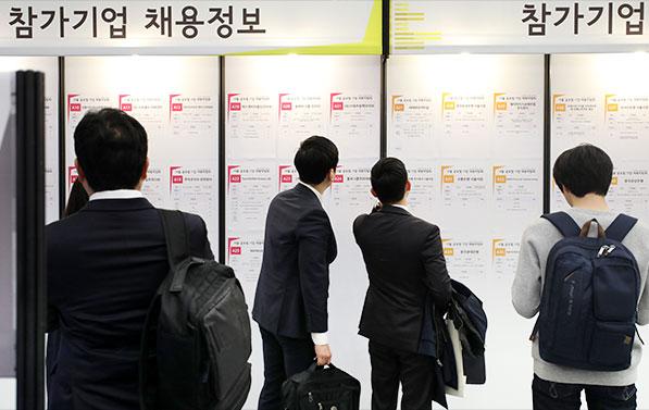 서울 공공근로 일자리 5,069개 이달 모집