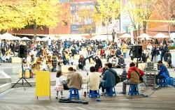 서울시와 각 자치구가 함께 준비한 도시농업축제가 12월 16일까지, 총 6회에 걸쳐 개최된다