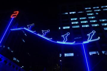 '서울빛초롱축제' 스키점프