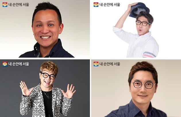 로이 탄(Roy Tan), 대도서관, 정영진, 최욱(왼쪽부터 시계방향으로)