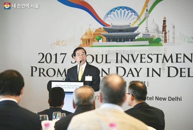서울시는 11월9일 인도 뉴델리에서 투자설명회를 개최했다