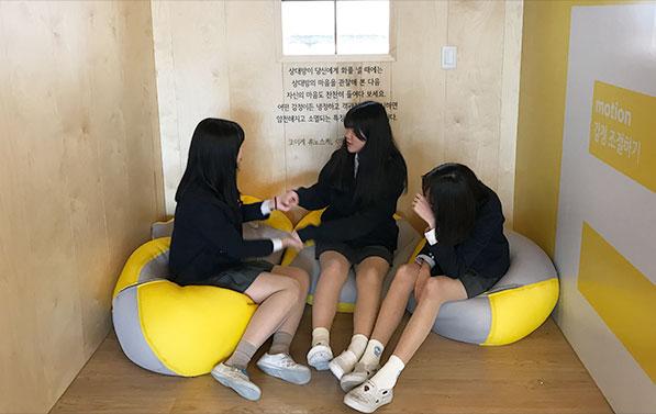 '스트레스 프리 디자인'에 서울 청소년 미소짓다
