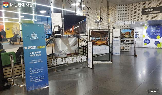 서울시립박물관, 서울창업허브, 새활용플라자를 담은 수상작들의 모습 ⓒ김경민