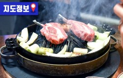 양고기를 구워 먹는 일식 `징기스칸 요리` 식당 이치류