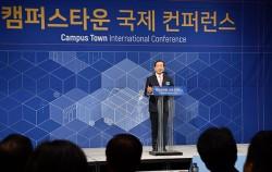 23일 열린 캠퍼스타운 정책협의회 국제컨퍼런스에서 박원순 서울시장이 인사말을 하고 있다.