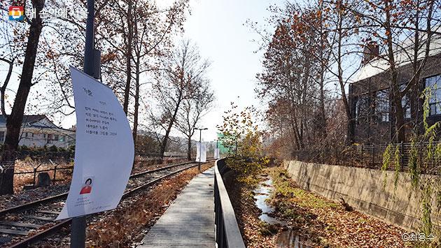 경춘선숲길 3단계 구간은 곳곳에 시를 적은 배너가 설치돼 있다. 산책길에 시를 감상하는 즐거움을 더해준다. ⓒ최용수