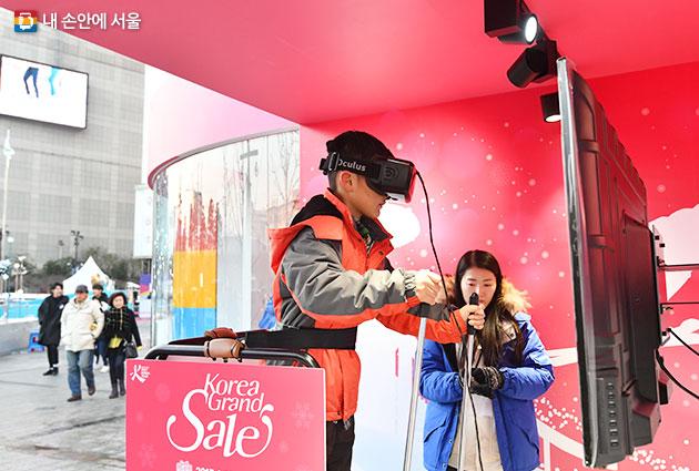 이번 `코리아그랜드세일`은 평창동계올림픽을 맞아 서울에서 스키리조트, 아이스링크, 실내 스노우 파크 등을 체험해 볼 수 있는 다양한 프로그램을 준비했다