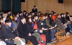 서울시 대학생 아르바이트 오리엔테이션ⓒnews1