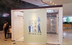 서울역사관 로비 한편에 마련된 시민생활사박물관 홍보 전시관 ⓒ김경민
