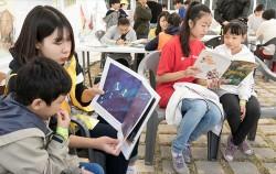 서울도서관은 25일 시민 대토론회를 서울시청 8층 다목적홀에서 개최한다 사진은 마포구 동네 책 축제 현장 사진ⓒnews1