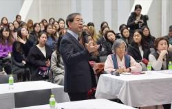 박원순 서울시장은 15일 이화여대에서 특강을 가졌다