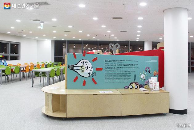 아이디어가 돋보이는 π층엔 교육 준비실 및 교육실이 있다. ⓒ변경희