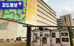 광화문을 마주하고 오른편에 위치한 대한민국역사박물관은 대한민국 100여년 역사를 전시하고 있는 박물관이다