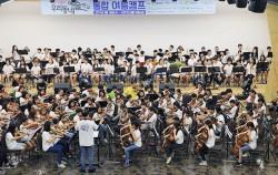 우리동네 예술학교 2017년 통합 여름캠프 현장 사진