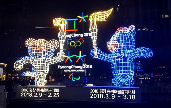 서울 '빛초롱축제'에서 만나는 평창올림픽