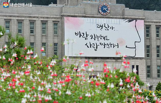 2013년 10월~12월 꿈새김판 게시문안 (제안자:김재원)ⓒ뉴시스