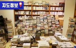 `만인의 방`에서 재현해 놓은 고은 시인의 안성서재를 만날 수 있다ⓒ서울도서관