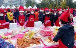 서울광장에서 열린 2017년 김장문화제 현장ⓒ변경희