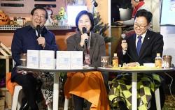 박원순 서울시장이 `돌담길라디오2017`에 특별게스트로 출연했다