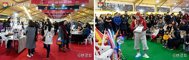 2017 서울 크리스마스 마켓 실내부스 전경(좌), 크리스마스 분위기가 물씬 풍기는 공연을 즐기는 시민들(우) ⓒ변경희