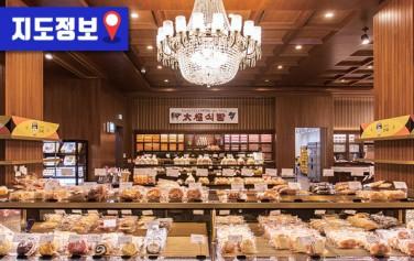오래가게로 선정된 빵집 `태극당` ⓒ서울사랑