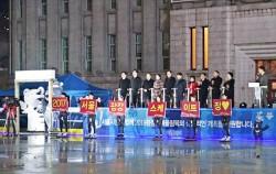 2017 서울광장 스케이트장 개장 퍼포먼스 ⓒ김윤경