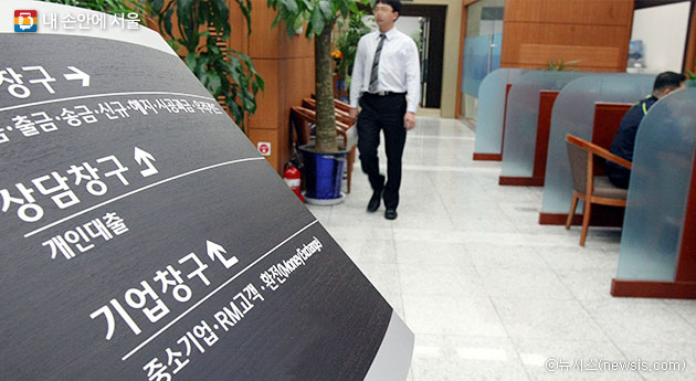 한국은행에 따르면 9월말 가구당 평균부채는 7,000만 원을 넘어섰다. 서울금융복지상담센터는 파산면책 상담, 개인회생, 재무설계 등으로 빚으로 고통받고 있는 시민들을 돕고 있다. ⓒ뉴시스