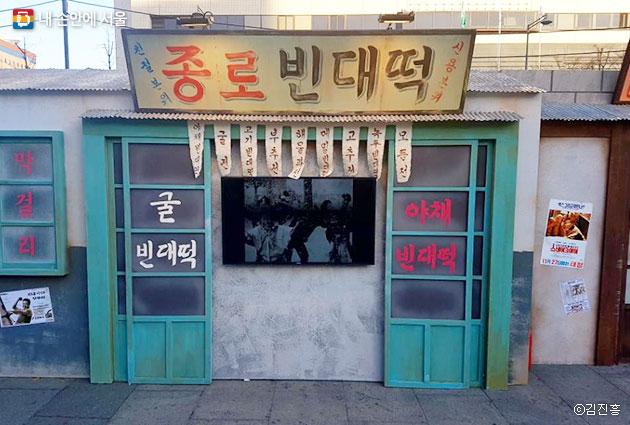 광화문 광장에 설치된 `골목길과 함께하는 종로 감성사진관` 행사 부스ⓒ김진흥