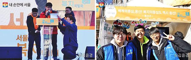발달장애인 정현섭 씨가 자신의 소망을 이야기하는 모습(좌), 용산구 복지에 대해 설명해준 용산고 학생들 ⓒ김윤경