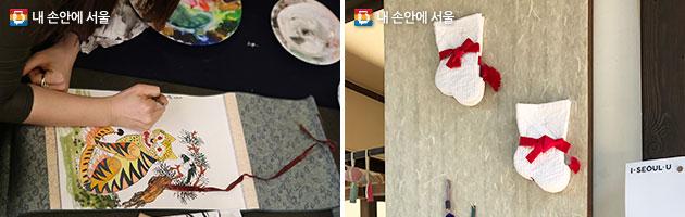 `벽사도 까치 호랑이 그리기`(좌)와 `동지헌말, 꼬마버선 만들기`(우)